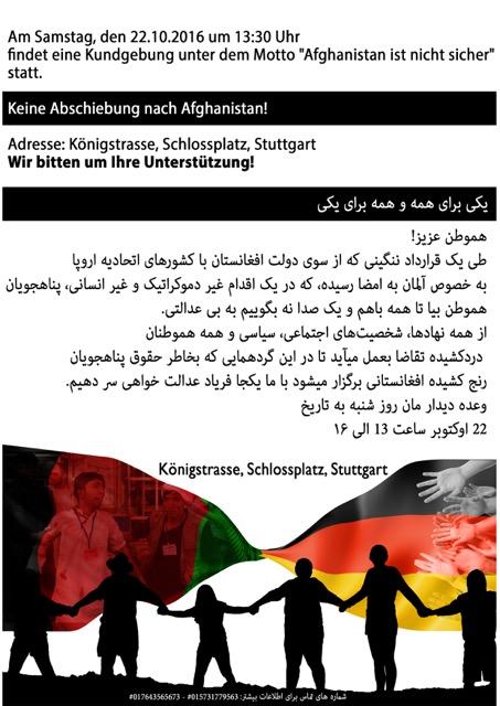 161022_demo_afghanistan