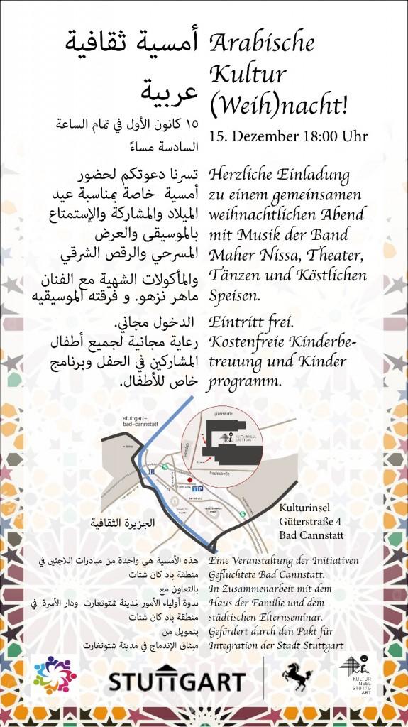 Arabische (Weih)Nacht_Einladung
